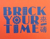 Brick Your Time