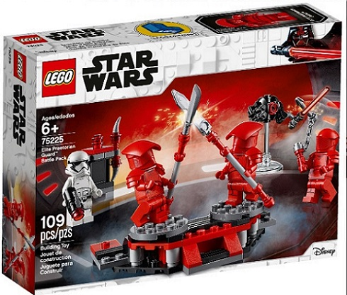 75225 Elite Praetorian Guard Battle Pack